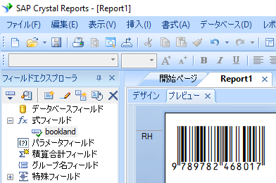 Bookland crystal reports