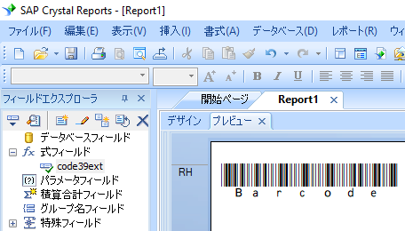 code39-extended crystal reports