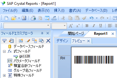 gs1128 crystal reports