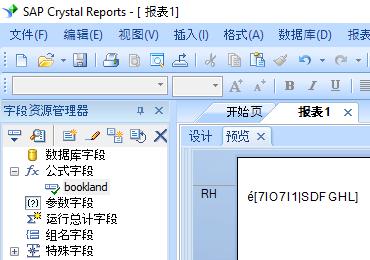 Bookland 条码 水晶报表 公式 字段