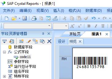 code11 条码 水晶报表