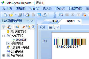 code128 條碼 水晶報表
