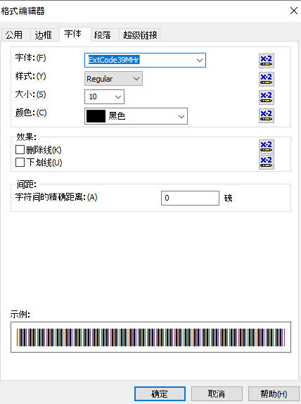 code39 extended 条码 水晶报表 公式 字段