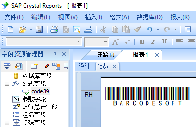 Code39 条码 水晶报表