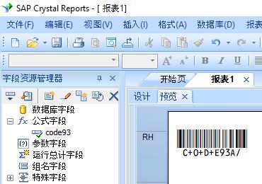code93 条码 水晶报表