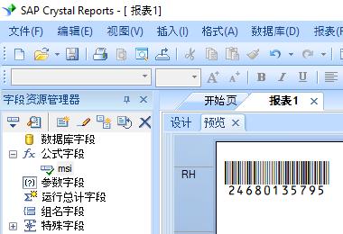 msi 条码 水晶报表